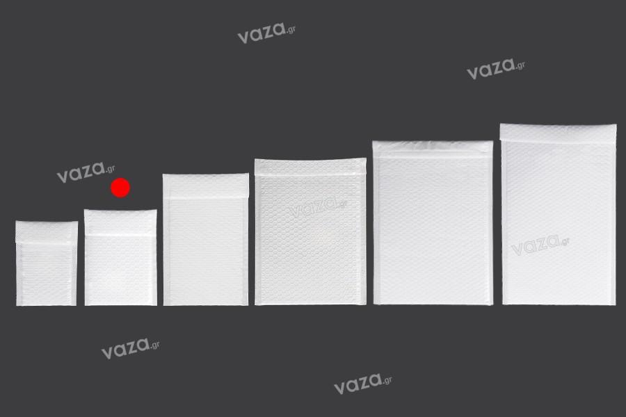 Φάκελοι με αεροπλάστ 11x18 cm σε λευκό ματ χρώμα - 10 τμχ