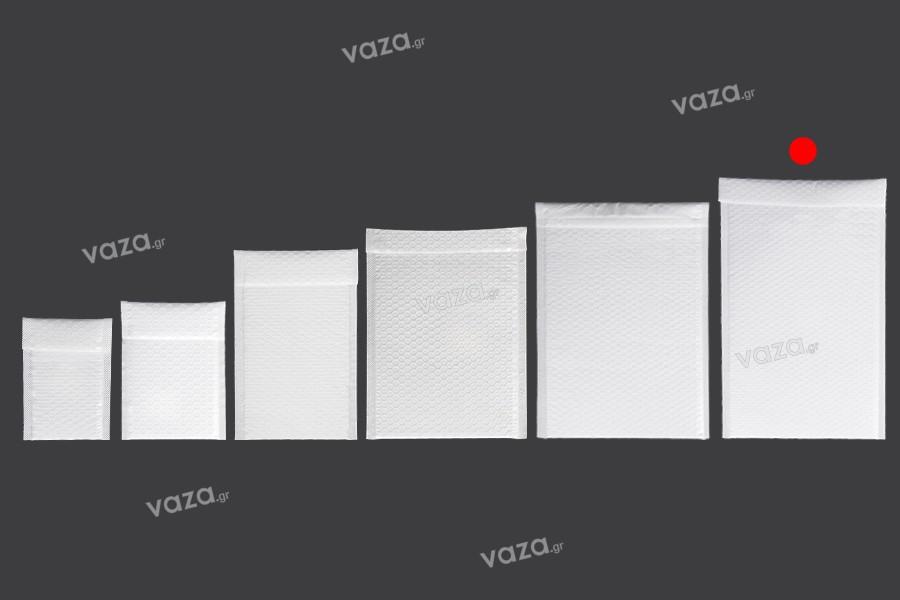 Φάκελοι με αεροπλάστ 23x40 cm σε λευκό ματ χρώμα - 10 τμχ