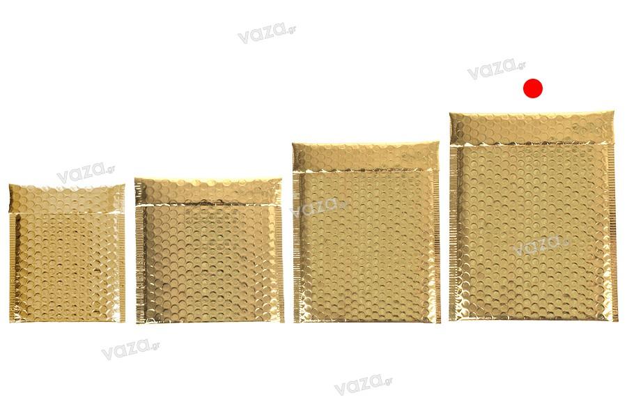 Φάκελοι με αεροπλάστ 21x29 cm - 10 τμχ
