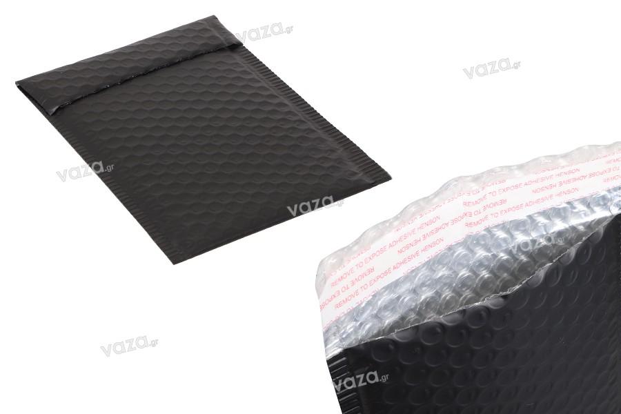 Φάκελοι με αεροπλάστ 16x23 cm σε μαύρο ματ χρώμα - 10 τμχ