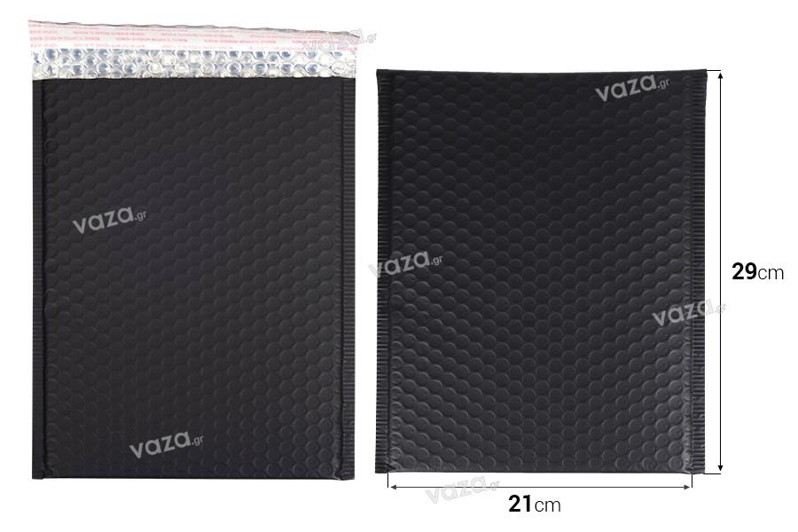 Φάκελοι με αεροπλάστ 21x29 cm σε μαύρο ματ χρώμα - 10 τμχ