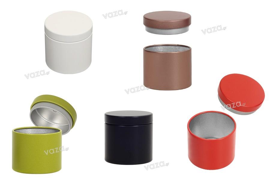 Κουτί αποθήκευσης μεταλλικό 47x45 mm κυλινδρικό σε διάφορα χρώματα