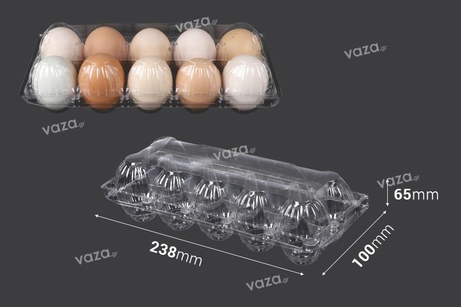 Αυγοθήκες πλαστικές 10 θέσεων με διαστάσεις 238x100x65 mm - 100 τμχ