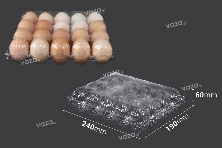 Αυγοθήκες πλαστικές 20 θέσεων με διαστάσεις 240x190x60 mm - 100 τμχ