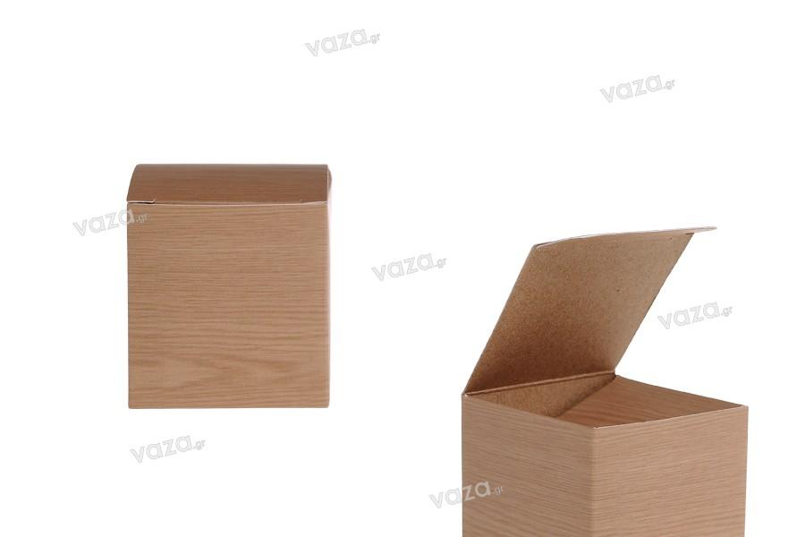 """Χάρτινο κουτάκι με τύπωμα σχέδιο """"ξύλου"""" για βαζάκι καραμελέ 30ml και 50ml, 58x58x62 - 50 τμχ"""