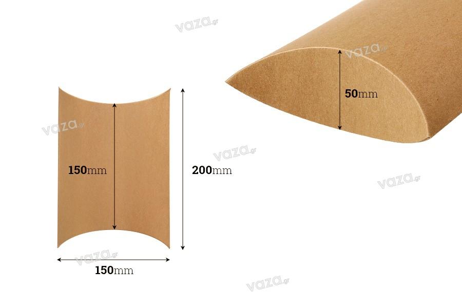 Κουτάκι χάρτινο 200x150x50 mm από χαρτί κραφτ σε σχήμα μαξιλάρι - 20 τμχ