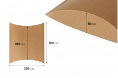 Κουτάκι χάρτινο 250x220x50 mm από χαρτί κραφτ σε σχήμα μαξιλάρι - 20 τμχ