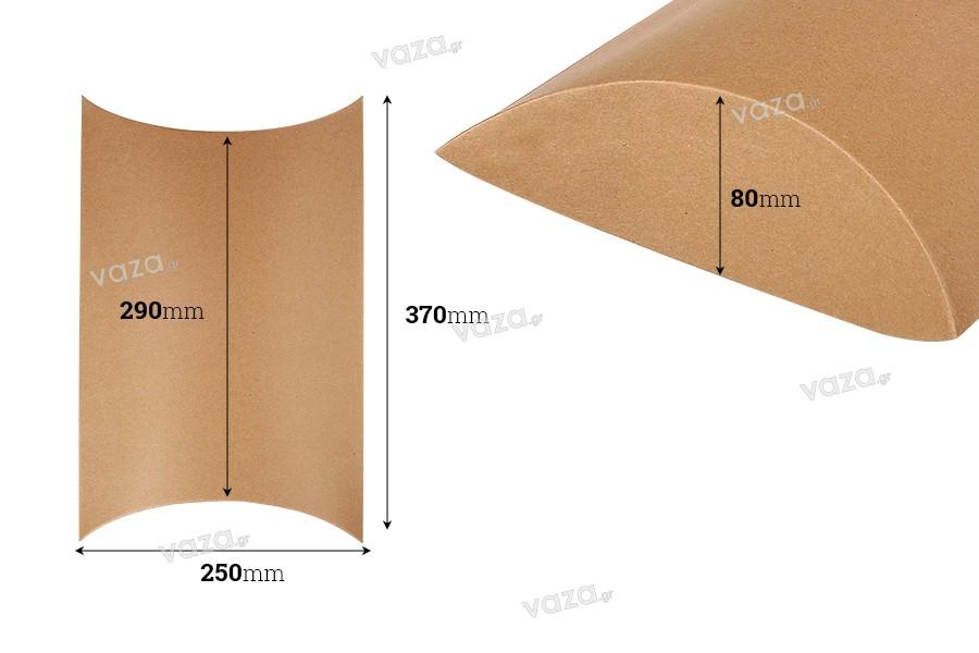 Κουτάκι χάρτινο 370x250x80 mm από χαρτί κραφτ σε σχήμα μαξιλάρι - 20 τμχ