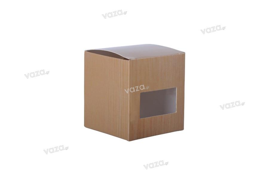 Κουτάκι χάρτινο καφέ 56x56x60 mm - 50 τμχ