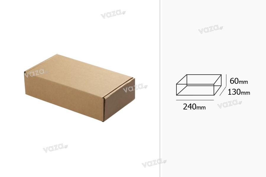 Κουτί συσκευασίας από χαρτί κραφτ χωρίς παράθυρο 240x130x60 mm - 20 τμχ