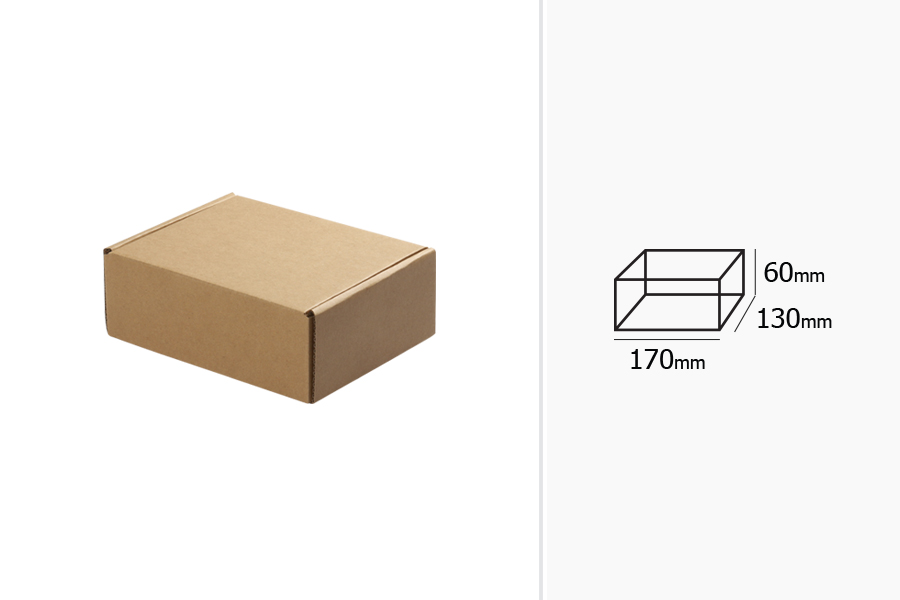 Κουτί συσκευασίας από χαρτί κραφτ χωρίς παράθυρο 170x130x60 mm - Συσκευασία 20τμχ