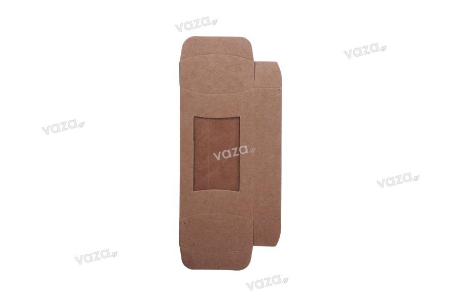 Κουτάκι χάρτινο κραφτ για σαπούνια 95x55x20 mm με παράθυρο και καμπυλωτές άκρες - 50 τμχ