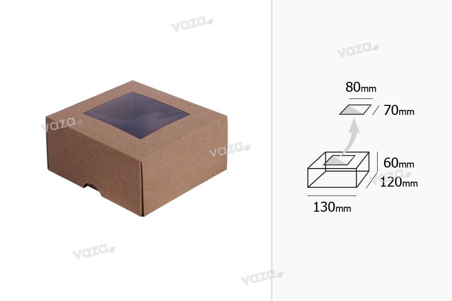 Κουτί συσκευασίας από χαρτί κραφτ με παράθυρο 130x120x60 mm - 20 τμχ