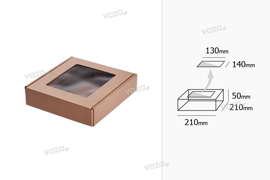 Κουτί συσκευασίας από χαρτί κραφτ με παράθυρο 210x210x50 mm - Συσκευασία 20 τμχ