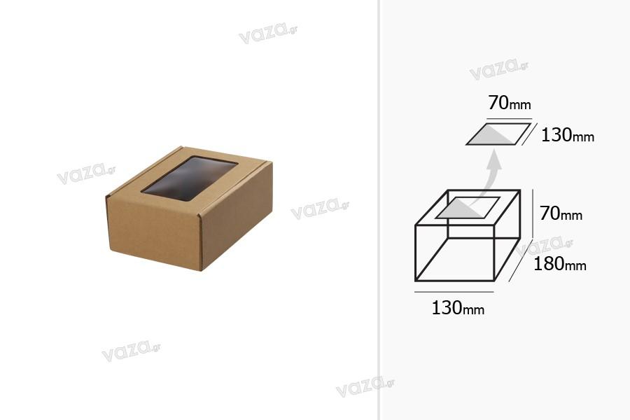Κουτί συσκευασίας από χαρτί κραφτ με παράθυρο 130x180x70 mm - 20 τμχ