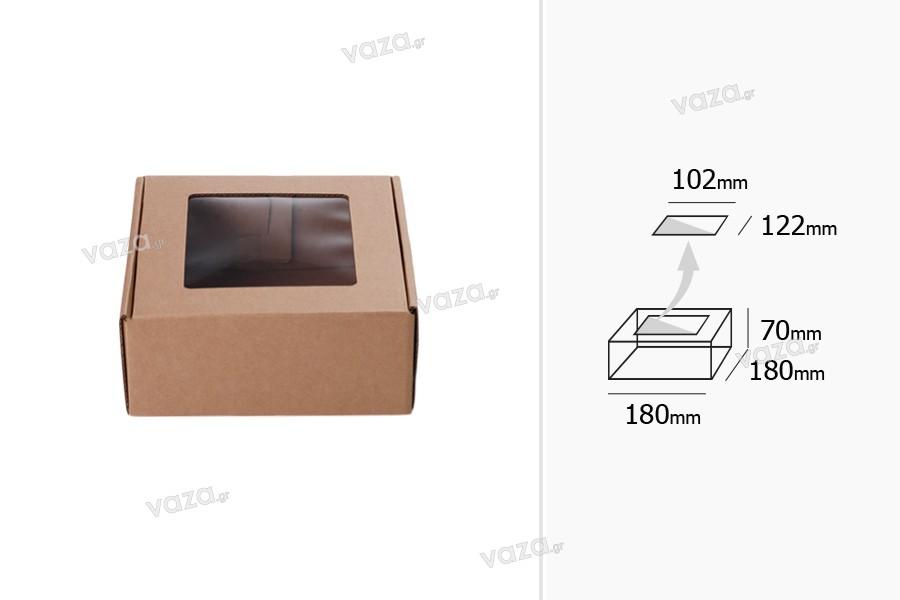 Κουτί συσκευασίας από χαρτί κραφτ με παράθυρο 180x180x70 mm - Συσκευασία 20 τμχ