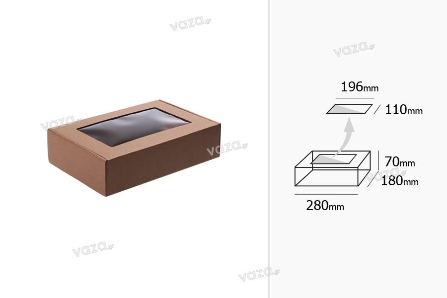 Κουτί συσκευασίας από χαρτί κραφτ με παράθυρο 280x180x70 mm - Συσκευασία 20 τμχ
