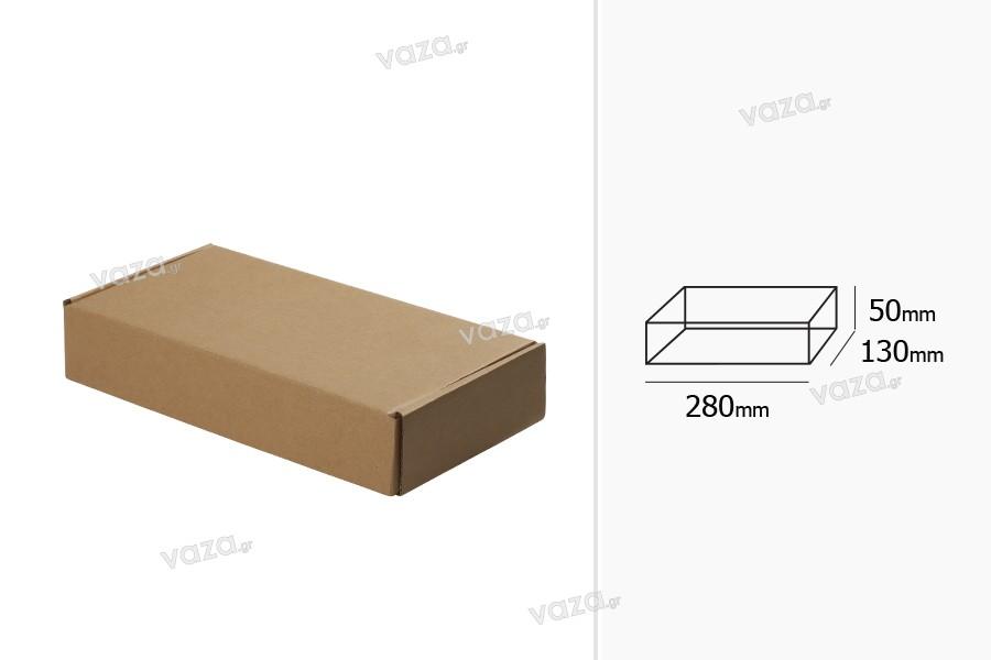 Κουτί συσκευασίας από χαρτί κραφτ χωρίς παράθυρο 280x130x50 mm - 20 τμχ
