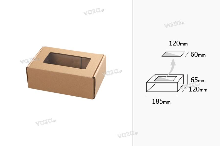 Κουτί συσκευασίας από χαρτί κραφτ με παράθυρο 185x120x65 mm - 20 τμχ