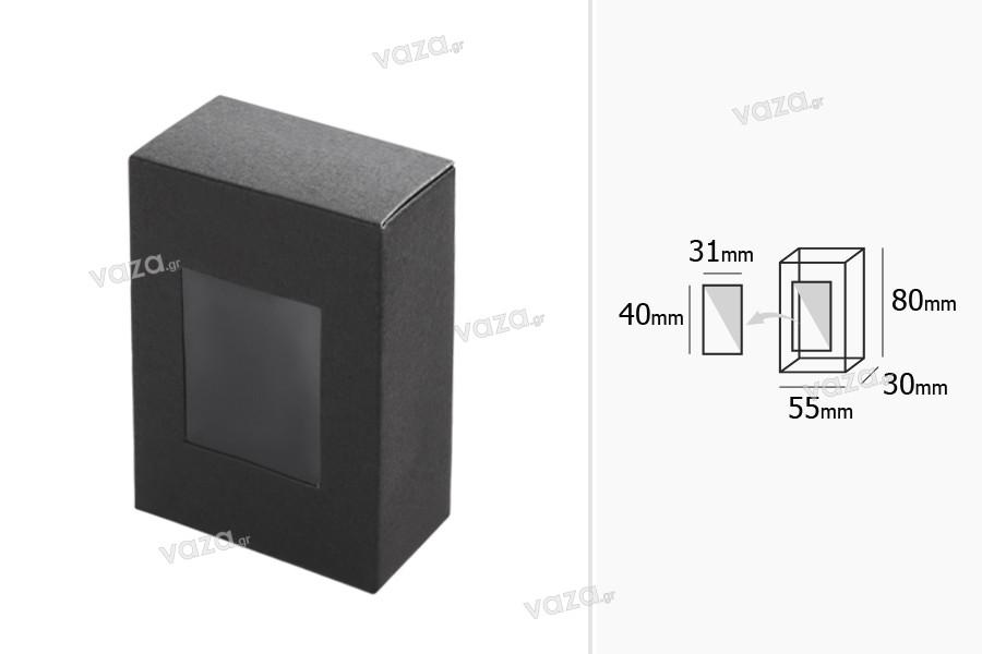 Κουτάκι χάρτινο 55x30x80 mm μαύρο με παράθυρο  - 50 τμχ