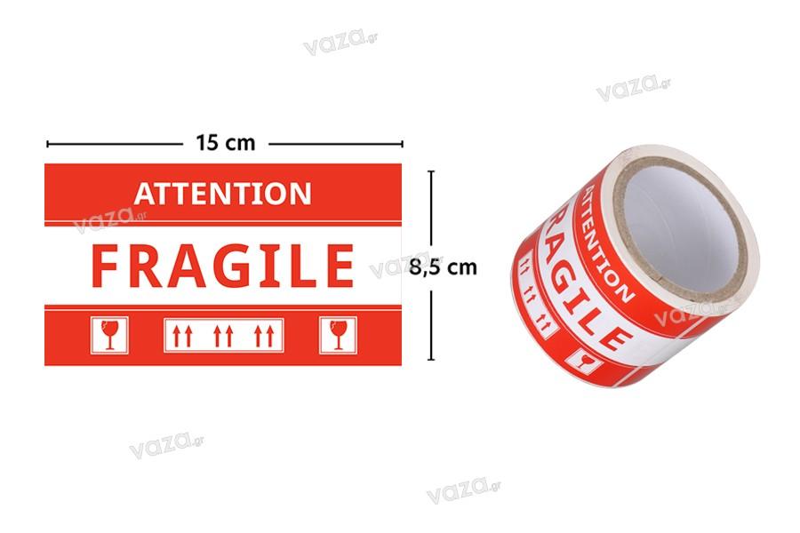 Αυτοκόλλητα Εύθραυστο (Γαλλικά) 15x8,5 cm - πακέτο 100 τμχ