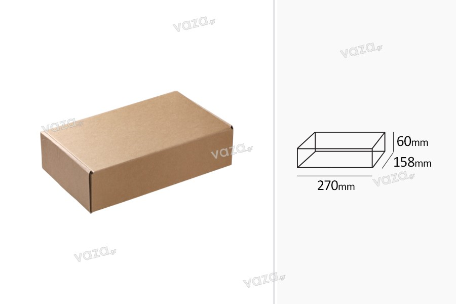 Κουτί συσκευασίας από χαρτί κραφτ χωρίς παράθυρο 270x158x60 mm - 20 τμχ