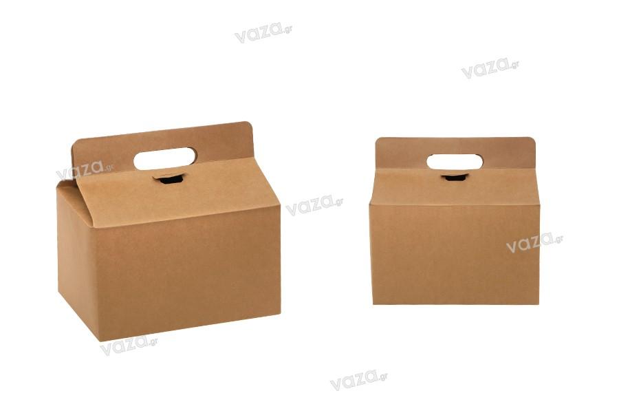 Κουτί συσκευασίας βαλιτσάκι 280x200x170 mm από χαρτί κραφτ - 20 τμχ