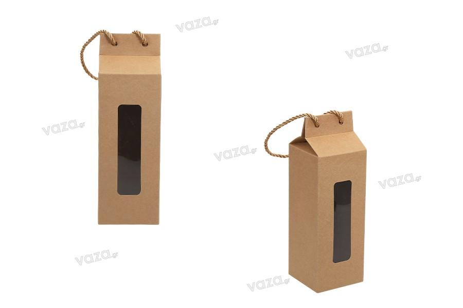 Κουτί - τσαντάκι κραφτ με παράθυρο και κορδόνι 80x80x200 - 20 τμχ
