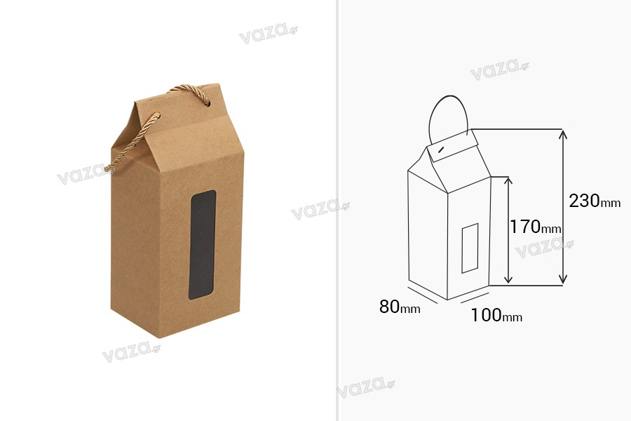 Κουτί - τσαντάκι κραφτ με παράθυρο και κορδόνι 100x80x170 - 20 τμχ