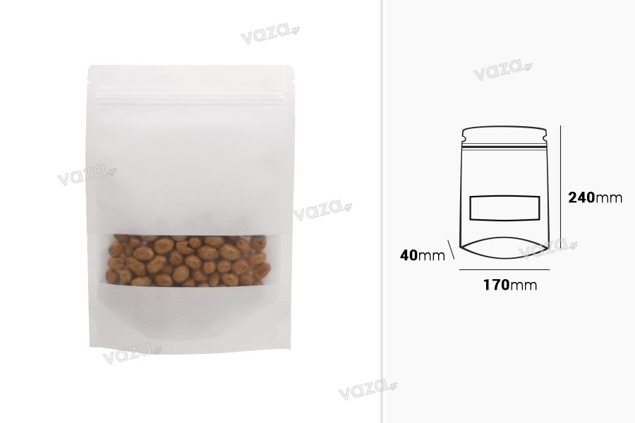 Σακουλάκια κραφτ τύπου Doy Pack σε λευκό χρώμα, με κλείσιμο zip, παράθυρο και δυνατότητα σφράγισης με θερμοκόλληση 170x40x240 mm - 50 τμχ