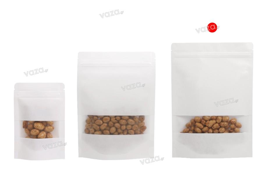 Σακουλάκια κραφτ τύπου Doy Pack σε λευκό χρώμα, με κλείσιμο zip, παράθυρο και δυνατότητα σφράγισης με θερμοκόλληση 180x40x260 mm - 50 τμχ