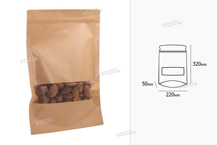 """Σακουλάκια κραφτ τύπου Doy Pack, με κλείσιμο """"zip"""" και παράθυρο, εσωτερική και εξωτερική διάφανη επένδυση και δυνατότητα σφράγισης με θερμοκόλληση 220x50x320 mm - 100 τμχ"""