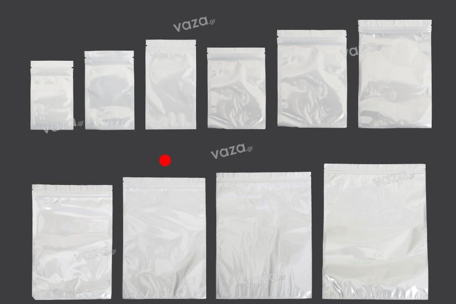Σακουλάκια πλαστικά 220x320 mm με κλείσιμο zip, λευκή πίσω όψη και διάφανο μπροστά - 100 τμχ
