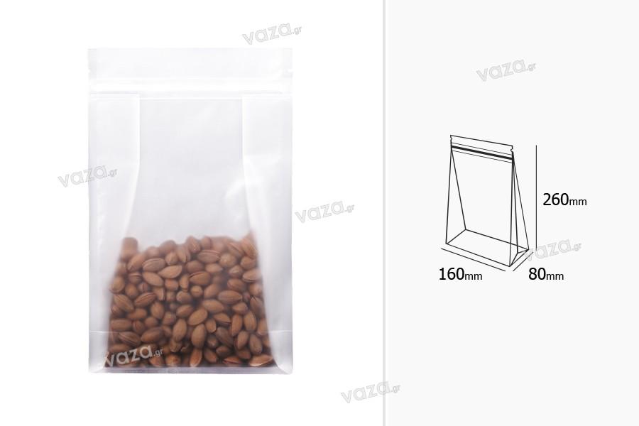 """Σακουλάκια τύπου Doy Pack διάφανα με κλείσιμο """"zip"""" και δυνατότητα σφράγισης με θερμοκόλληση 160x80x260 mm - 50 τμχ"""