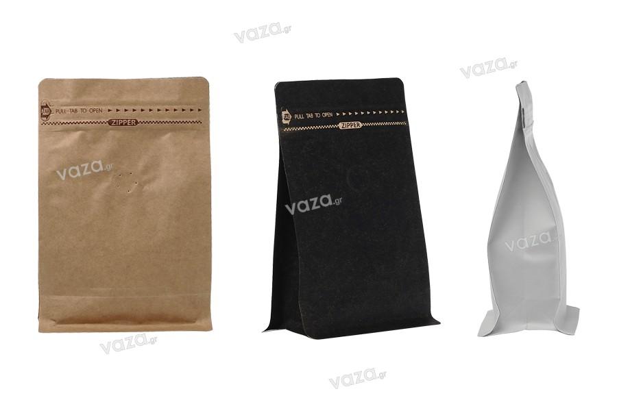 Σακουλάκια αλουμινίου τύπου Doy Pack με βαλβίδα, εξωτερική χάρτινη επένδυση κραφτ, κλείσιμο με θερμοκόλληση, άνοιγμα με ταινία ασφαλείας και χρήση του zipper, ιδανικά για σκόνη καφέ 125x65x195 mm - 25 τμχ