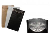 Σακουλάκια αλουμινίου τύπου Doy Pack με βαλβίδα, εξωτερική χάρτινη επένδυση κραφτ, άνοιγμα με ταινία ασφαλείας και χρήση του zipper, ιδανικά για σκόνη καφέ 135x80x225 mm - 25 τμχ