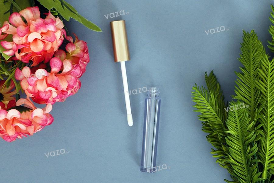 Θήκη για lip gloss 4 ml με καπάκι σε χρώμα σαμπανιζέ