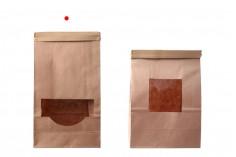 Σακουλάκια κραφτ 150x80x225 mm με παράθυρο και σύρμα για κλείσιμο (tin-tie)