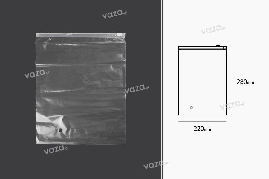 Σακουλάκια με κλείσιμο zip 220x280 mm πλαστικά, διαφανή - 50 τμχ