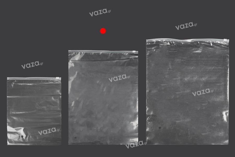 Σακουλάκια με κλείσιμο zip 300x400 mm πλαστικά, διαφανή - 50 τμχ
