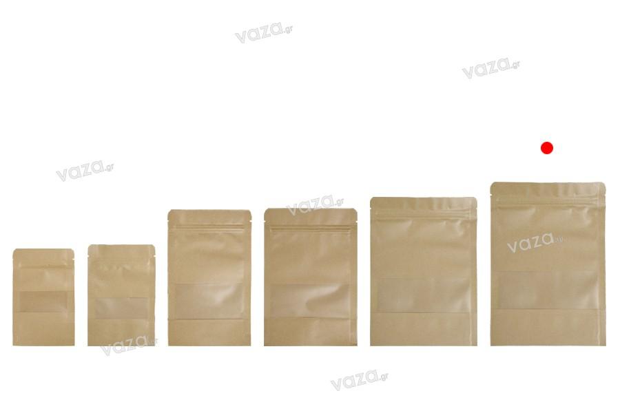 100 Pi/èces Packlinq Doypack Noir Mate avec Zip et Ouverture 10.2 x 6 x 15.2 cm ZBGO2MB 57 g