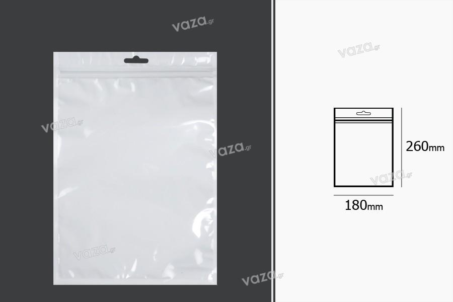 Σακουλάκια πλαστικά με κλείσιμο zip 180x260 mm, λευκή πίσω όψη, διάφανο μπροστά και τρύπα eurohole - 100 τμχ