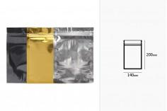 """Σακουλάκια αλουμινίου με κλείσιμο """"zip"""" 140x200 mm, διάφανη μπροστά πλευρά και δυνατότητα σφράγισης με θερμοκόλληση - 100 τμχ"""