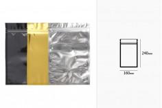 """Σακουλάκια αλουμινίου με κλείσιμο """"zip"""" 160x240 mm, διάφανη μπροστά πλευρά και δυνατότητα σφράγισης με θερμοκόλληση - 100 τμχ"""