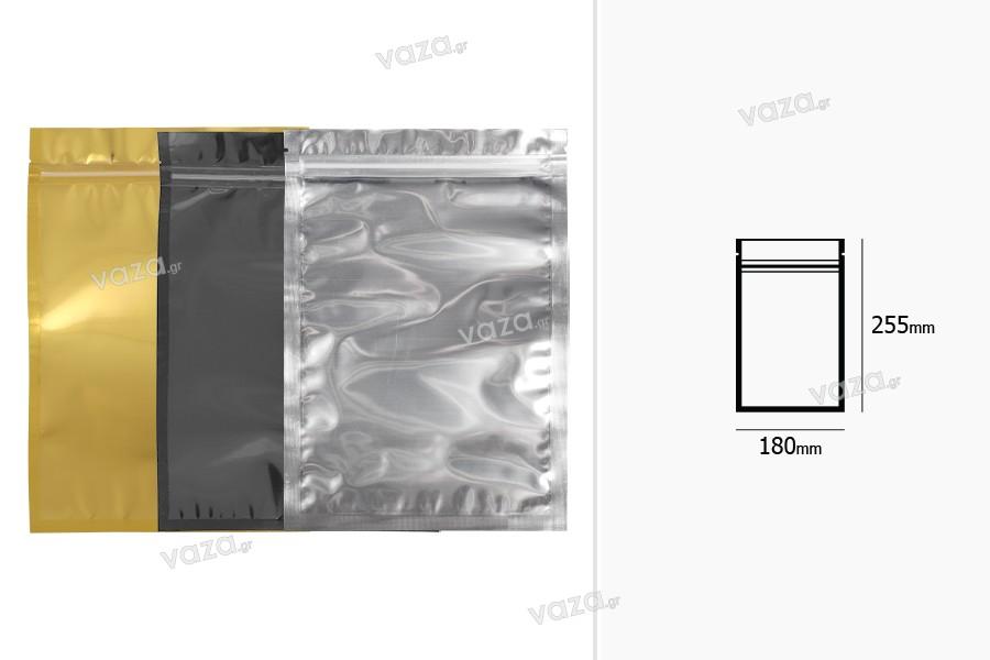 """Σακουλάκια αλουμινίου με κλείσιμο """"zip"""" 180x255 mm, διάφανη μπροστά πλευρά και δυνατότητα σφράγισης με θερμοκόλληση - 100 τμχ"""
