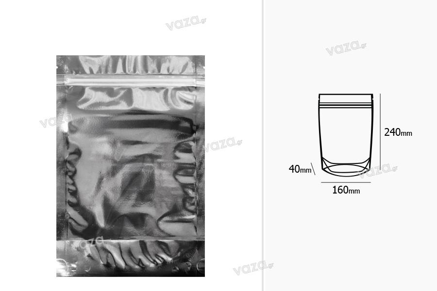 """Σακουλάκια τύπου Doy Pack 160x40x240 mm αλουμινίου πίσω πλευρά, διάφανο μπροστά με κλείσιμο """"zip"""" και δυνατότητα σφράγισης με θερμοκόλληση - 100 τμχ"""