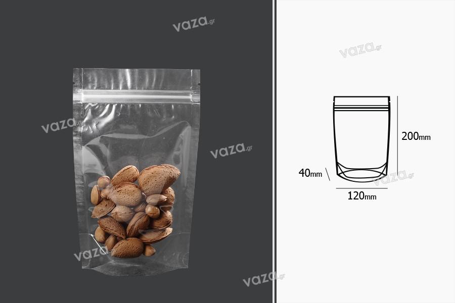 Σακουλάκια τύπου Doy Pack 120x40x200 mm διάφανα με κλείσιμο zip και δυνατότητα σφράγισης με θερμοκόλληση - 100 τμχ