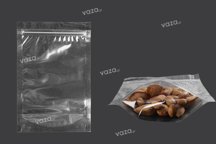 Σακουλάκια τύπου Doy Pack 160x40x240 mm διάφανα με κλείσιμο zip και δυνατότητα σφράγισης με θερμοκόλληση - 100 τμχ