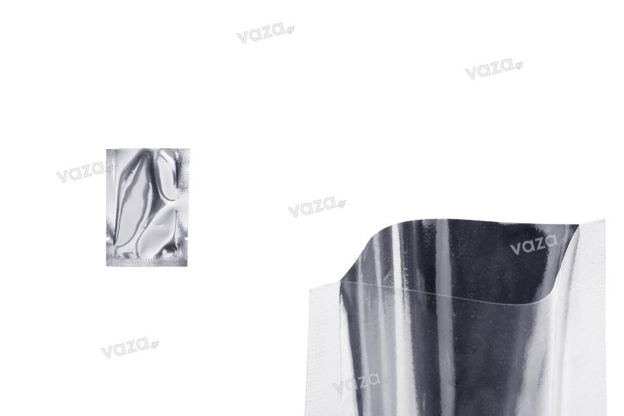 Σακουλάκια αλουμινίου 50x70 mm με δυνατότητα σφράγισης με θερμοκόλληση - 100 τμχ