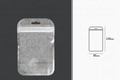 Σακουλάκια με κλείσιμο zip 85x130 mm, non woven ασημί πίσω όψη, διάφανο μπροστά και τρύπα eurohole - 100 τμχ